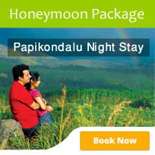 Papikondalu Exclusive Couple Packages?